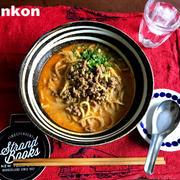 【簡単!!!】スープが美味しい!担担麺(たんたんめん)*練りごま不要!と、カレンダーの話