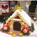 ★クリスマス☆お菓子の家ケーキ★ by あっ君ママ♪さん
