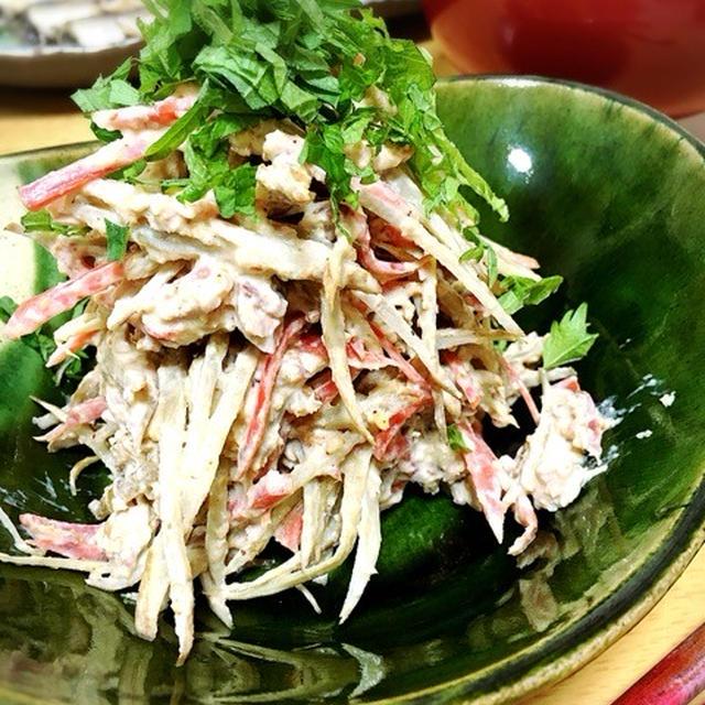なまり節と牛蒡の胡麻サラダ。