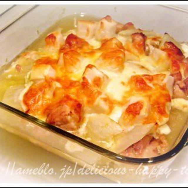 白菜と鶏肉のグラタン