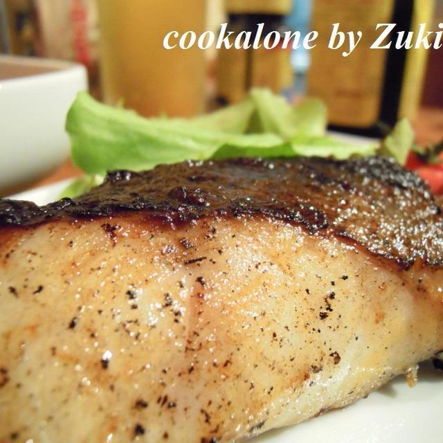 銀鱈の塩麹焼き