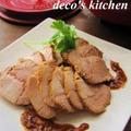 ストウブで作る、絶品醤油麹チャーシュー。 by decoさん