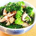 簡単和総菜☆ブロッコリーと椎茸のごま和え