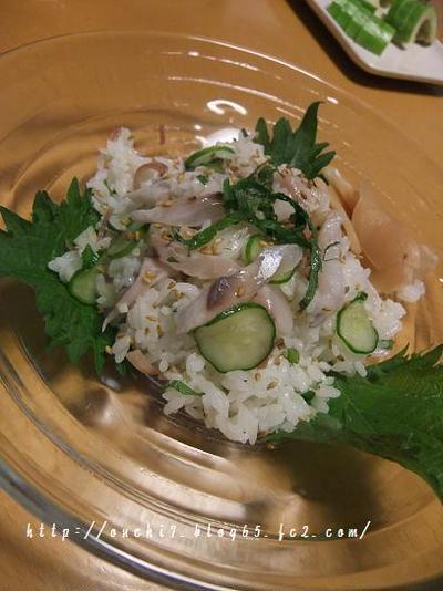 香味野菜たっぷり!鯵のちらし寿司
