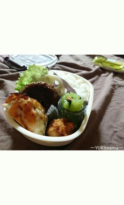 マヨワインてりやきハンバーグと旨ツナ小松菜〜いちばんのお弁当〜