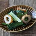 めんつゆで時短レシピ!小松菜と竹輪のゴマおかか和え