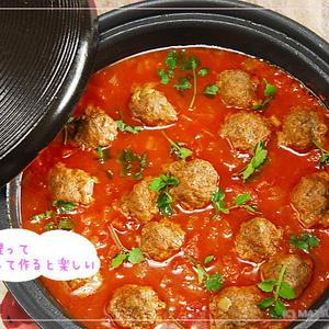 いつものお鍋に飽きたら…世界の鍋レシピを試してみよう♪