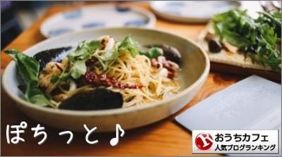 久保家のレシピーご飯がススム!牛蒡と豚こまの炒め物