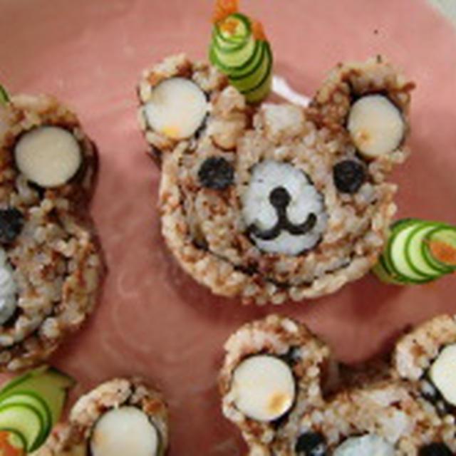 クマちゃんの飾り巻き寿司 さくら寿司すくーるのオリジナルレシピ