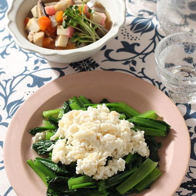 「小松菜の貝柱卵白のせ」「こづゆ風根菜の煮物」