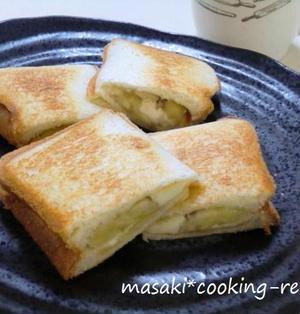 バナナとクリームチーズのハニーホットサンド