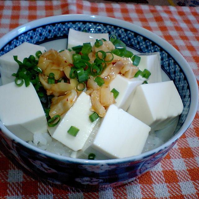 穂先メンマ豆腐丼