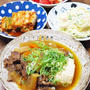 酔いどれDAY☆牛すじ煮込み豆腐&ハムポテサラとかで晩酌