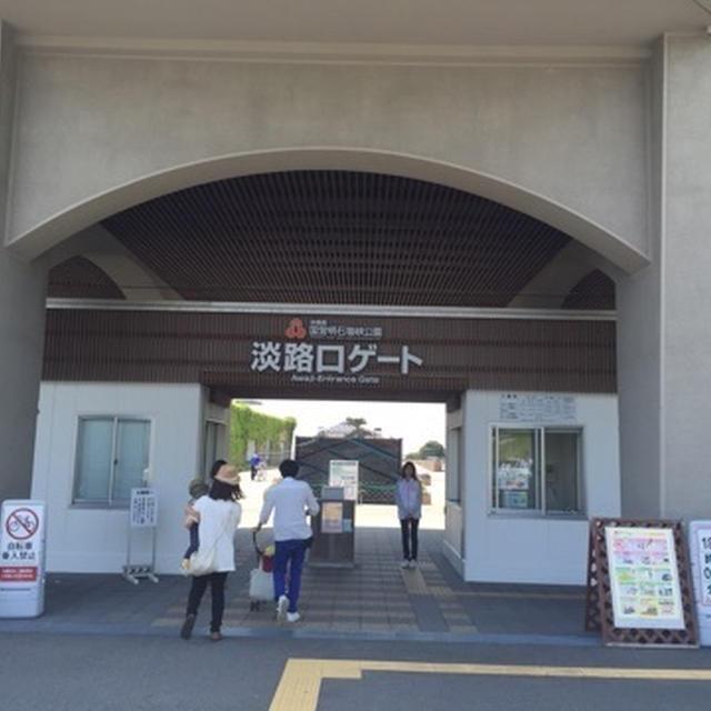 子連れで淡路島!/オススメ(ホテル&公園)