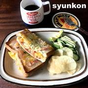 子どもの勉強についてと【朝ごはん】オムレツサンドピザトーストと、読売新聞さんの連載