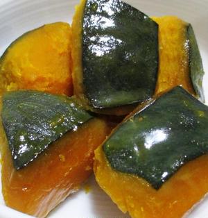 かぼちゃのレモンバター醤油和え<ほっこり>
