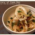 恒例!3分の肴:きゅうりと大根のピリ辛和え by Cook-Denさん