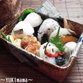 鶏胸肉のマヨワイン漬けてりやき~プル~ンクリ~ムソースのお弁当 by YUKImamaさん