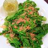 菜の花の蒸し煮&柚子胡椒ソース