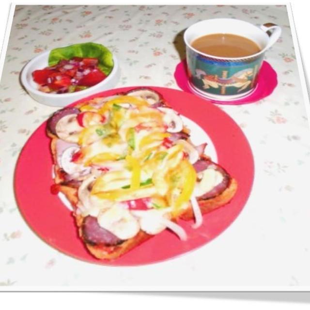 ピザトーストで朝ご飯