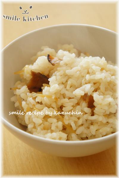 生姜玄米ご飯