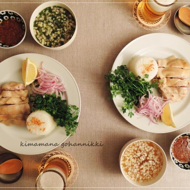 海南鶏飯の日。
