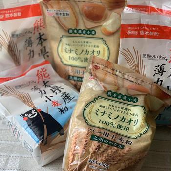 熊本の小麦粉を使った地産地消イングリッシュハロウィンイベント開催!