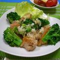 ねぎ塩チキン(レモン風味)