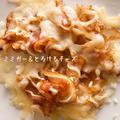 レンジで1分!オドロキの味と香り♪ミミガー&チーズ