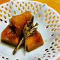 かぼちゃの炊いたん by 美里さん