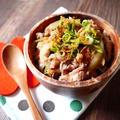 簡単!おろしポン酢のさっぱり豚丼 by たっきーママ(奥田和美)さん