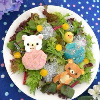 紫陽花モチーフのサラダ