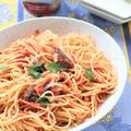 <レシピ>DHAたっぷりの「イワシといわしとトマトのパスタ」