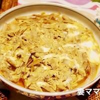 柳川風シシャモ入り新玉ねぎ煮♪ Simmered Egg & New Onion