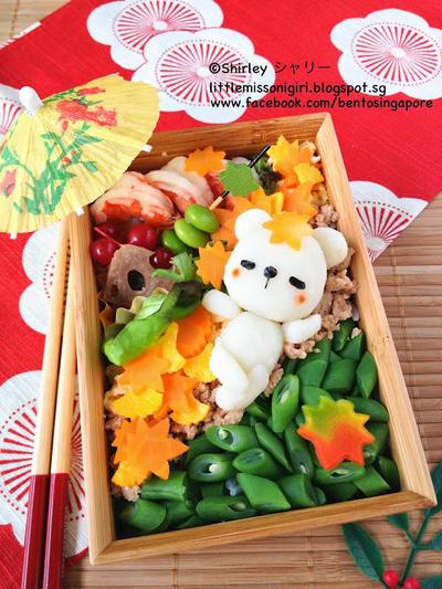 Autumn Bear Bento ☆くまさんのキャラ弁秋☆