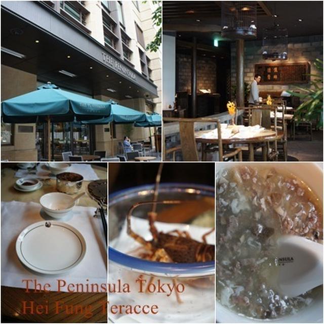 The Peninsula Hotel ヘイフンテラス 6th byオリエンタルホテル@有楽町