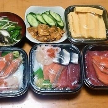 海鮮丼とほやポン酢和え、味噌汁
