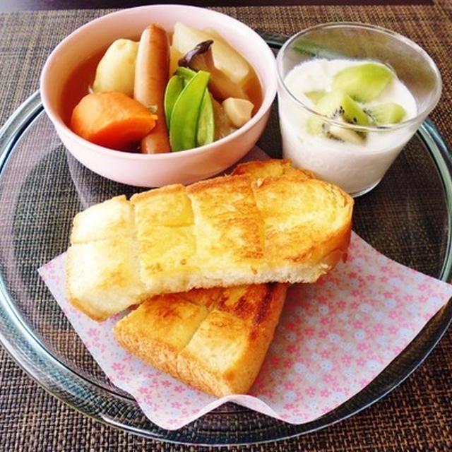 ごろごろ野菜のポトフとバタートースト♪