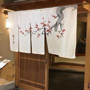 梅の花~梅ランチ