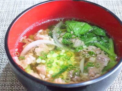 小松菜と卵の肉吸い