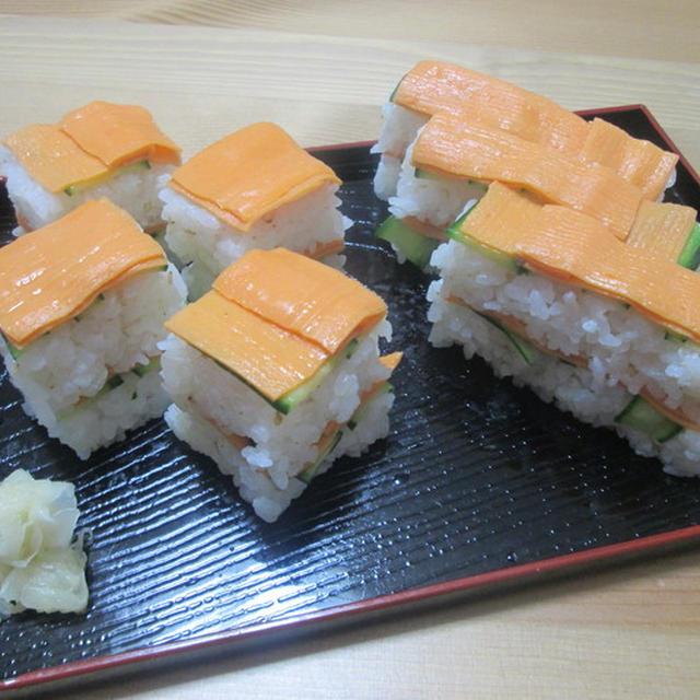 お手軽! サモかま押し寿司