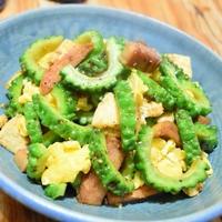 ガパオ風味のゴーヤチャンプルー。味付けひとつで簡単夏のおつまみ。