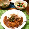 辛口チキンカレーに舞茸とピーマントッピング。