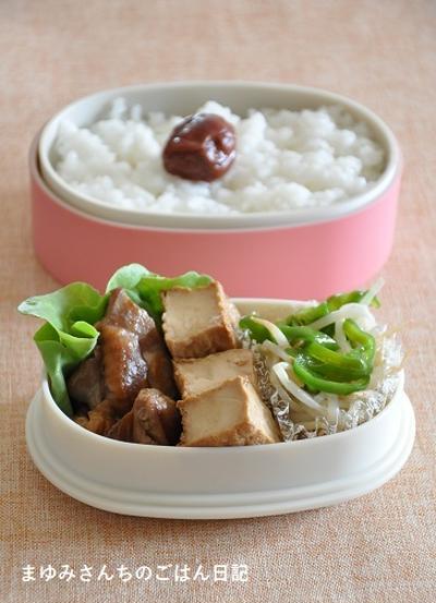 【簡単6分弁当】冷凍野菜でさらに手間いらずの作りおき弁当