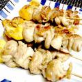 【レシピ】節約で贅沢!鶏皮と冷凍卵の焼き鳥(^^♪