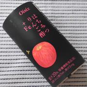 【ゆるゆるおべんと団】なんとなくいい感じ♪はちみつリンゴ酢+Fe