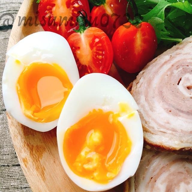 【とろりん半熟卵の作り方】