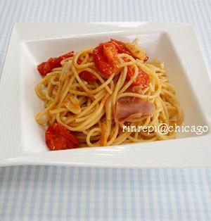 塩だけでこんなに美味しい 焼きトマトと生ハムのガーリックパスタ