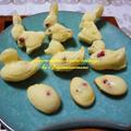 <かわゆい♪ピンクペパーの型抜きチーズケーキ>