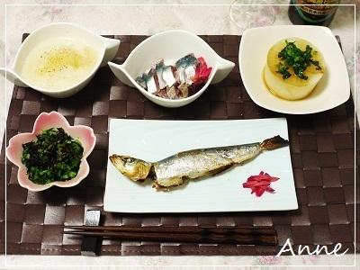 ☆大根&鰯の夕食☆